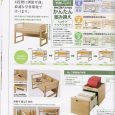 50年以上ににわたる家具づくり・天板昇降式は人気商品!御用達メーカー