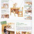 木の素材感 ぬくもりをいかした家具 学習DESKのパイオニア